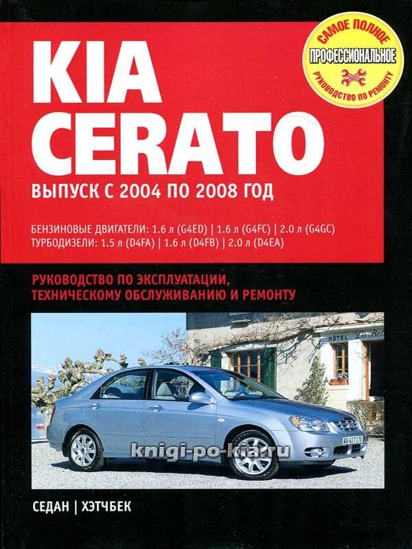 Инструкция 3-1 От 05.01.2005 Г